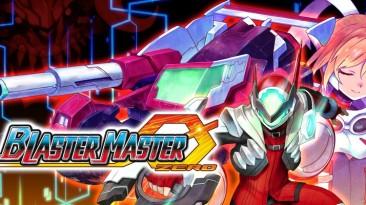 Видеосравнение Blaster Master Zero с оригинальной NES версией