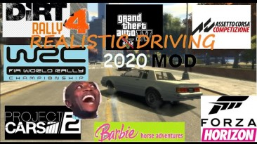 "Grand Theft Auto 4 ""Обновленная физика авто"""