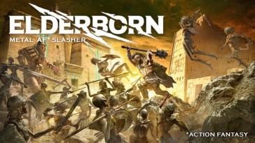 В Steam состоялся выход игры Elderborn, которая находилась в раннем доступе