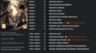 Code Vein: Трейнер/Trainer (+16) [1.01 - 1.51] {FLiNG}