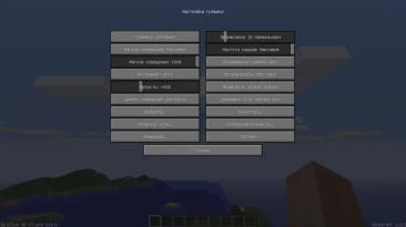 "Minecraft ""Графический мод: OptiFine HD"""