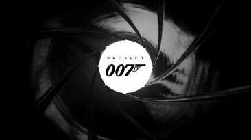 "IO Interactive: игра о Джеймсе Бонде расскажет ""совершенно оригинальную историю"""
