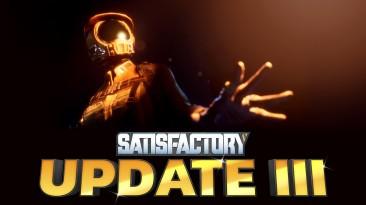 Coffee Stain Studios получает третье обновление для Satisfactory, которое скоро появится в Steam