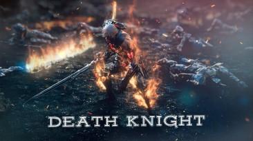 В Lineage 2 Essence появится Рыцарь Смерти
