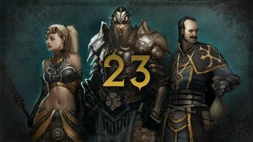 Diablo 3 - Обзор и дата начала 23-го сезона