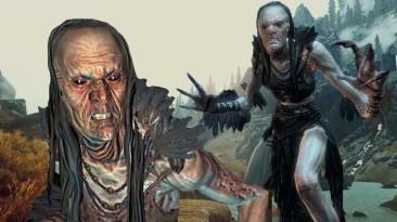 Враги в Skyrim, которых хотелось обойти стороной