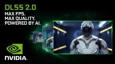 Поддержка NVIDIA DLSS присутствует в более чем 100 играх