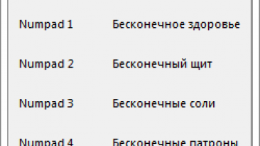 BioShock Infinite: Трейнер/Trainer (+6) [1.1.25.5165] {-Al-ex-}