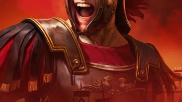 Rome: Total War: Сохранение/SaveGame (Поэтапное прохождение, в ход победы)