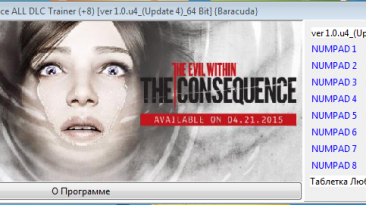 The Evil Within - The Consequence: ALL DLC: Трейнер/Trainer (+8) [1.0.u4_(Update 4)_64 Bit] {Baracuda}