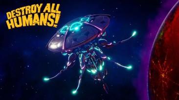 Ремейк Destroy All Humans! доберётся до Switch в конце июня