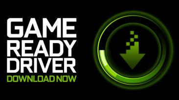 Драйвера NVIDIA GeForce 472.12 WHQL обеспечивают поддержку Alan Wake Remastered и Windows 11