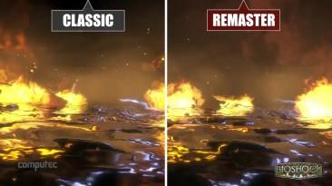"Bioshock: The Collection ""Сравнение графики Remaster vs. Original"""