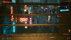 "Cyberpunk 2077 ""Общая оптимизация игры"""