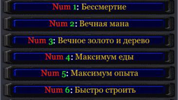 Warcraft 3: Reign of Chaos: Трейнер/Trainer (+10) [1.27.1.7085] {KROCKI}