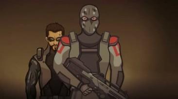 Deus Ex Human Revolution Parody Disaugmentations
