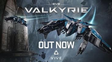 EVE: Valkyrie отныне доступен в Steam для HTC Vive