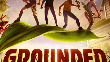 """Grounded """"Игра по сети - Fix Steam v5"""""""