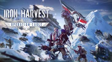 """Iron Harvest """"Патч v1.2.5.2547"""""""
