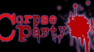 Corpse Party: Book of Shadows выйдет в США и Европе