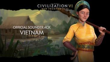 Разработчики Sid Meier's Civilization 6 опубликовали музыку цивилизации Вьетнам