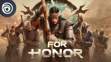 Встречайте нового бойца фракции Самураев в For Honor