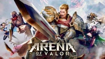 Arena of Valor выйдет на NS в течении сентября