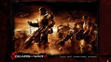 "Gears of War 2 ""Тема на Windows 7"""