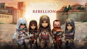 Впечатления от Assassin's Creed: Rebellion