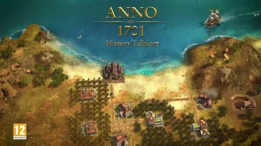 Бесплатная раздача Anno 1701: History Edition