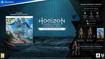 Детали предзаказа Horizon Forbidden West