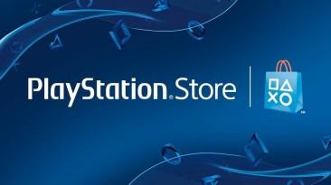 В PlayStation Store началась ноябрьская распродажа: более 500 игр по сниженной цене