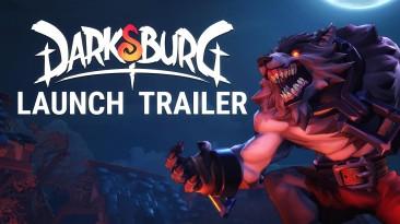 Darksburg выйдет в Steam Early Access на следующей неделе