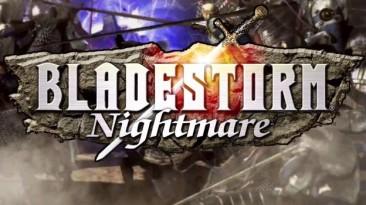 Опубликованы первые оценки игровых изданий для стратегического ролевого экшена Bladestorm: Nightmare