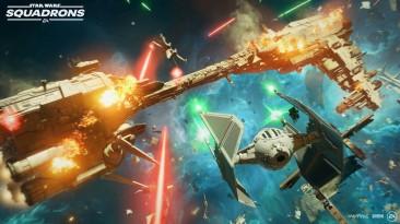 Вышло обновление 4.1 для Star Wars Squadrons с улучшениями серверной части и исправлениями ошибок