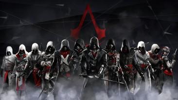 Обзор Assassins Creed для конкурса