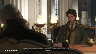 The Council. Детектив. Прохождение на русском языке. Часть 5