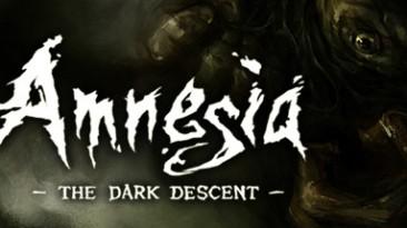 Халявная Amnesia: The Dark Descent.