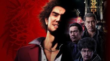 Все что мы знаем о Yakuza 7: Like a Dragon