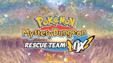 Pokemon Mystery Dungeon: Rescue Team DX стал лидером британской розницы