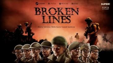 Знакомьтесь с главными героями тактической стратегии Broken Lines
