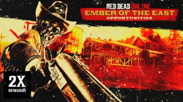 """Бесплатные быстрые путешествия, бонусы за контракты """"кровавых денег"""" и многое другое в Red Dead Online на этой неделе"""