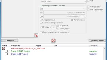 HUNTDOWN: Таблица для Cheat Engine [UPD: 17.05.2020] {MBRKiNG}