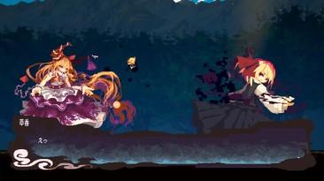 Анонсирована Gensokyo Night Festival, новая игра во вселенной Touhou Project