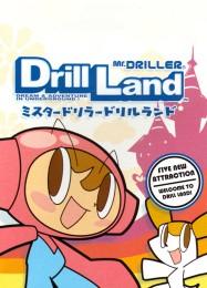Обложка игры Mr. Driller: Drill Land