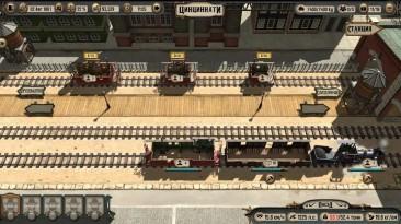 Bounty Train #08 - Новое оружие и новые города