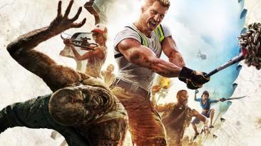 Разработку Dead Island 2 доверили Dambuster Studios