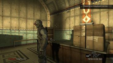 "Tom Clancy's Splinter Cell: Conviction ""Изменённый костюм Арчера"""