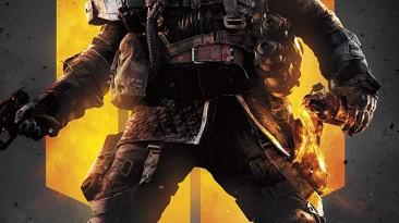 Пользователи в Call of Duty: Black Ops 4 теряют свой игровой контент