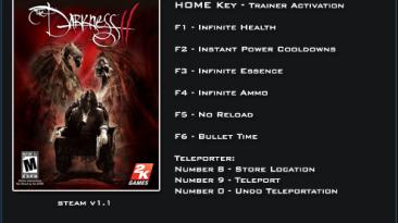 The Darkness 2: Трейнер/Trainer (+8) [1.1] {LinGon}